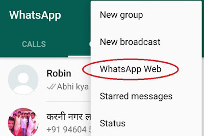 http://www.techinsides.org/2017/02/hack-whatsapp.html