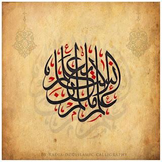 Kaligrafi Surat Al Alaq 4