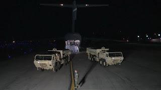 Rudal Pertahanan Udara THAAD