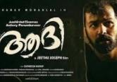 Aadhi 2018 Malayalam Movie Watch Online
