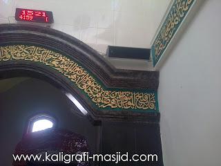 Harga Kaligrafi Masjid, Jasa Kaligrafi Murah