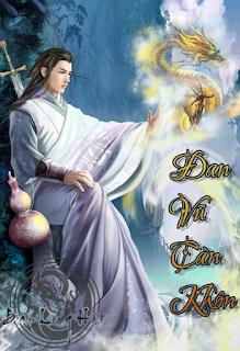 Đan Vũ Càn Khôn