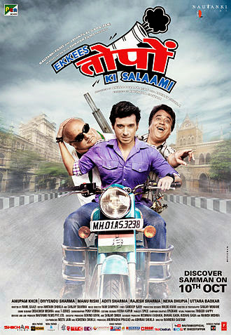 Ekkees Toppon Ki Salaami (2014) Movie Poster No. 3