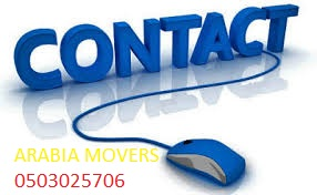 اتصل بنا في أي وقت. سوف نقدم أفضل خدمات تحويل المنزل ، خدمات النقل المنزلي ، نقل المكاتب ، شركة نقل الأثاث في بني ياس