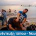 ZMAK: Συνέντευξη τύπου-ναυμαχία ! (video)