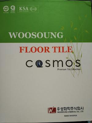 Vinyl Woosoung