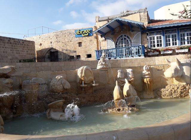Abrage - Fish Restaurant at old Jaffa