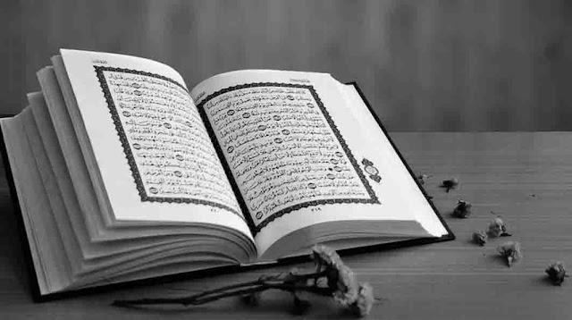 Bagaimana Proses Pengumpulan Al-Qur'an Sebanyak 30 Juz Seperti Sekarang Ini