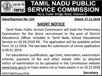 TNPSC DEO Recruitment 2018