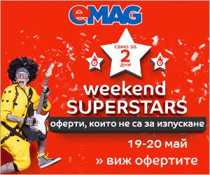 Weekend Superstars