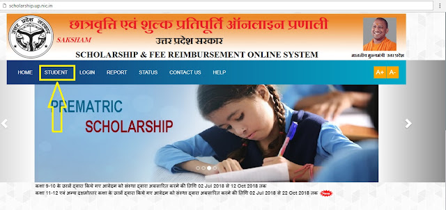 how to register online at scholarship.up.nic.in for up scholarship scheme 2019