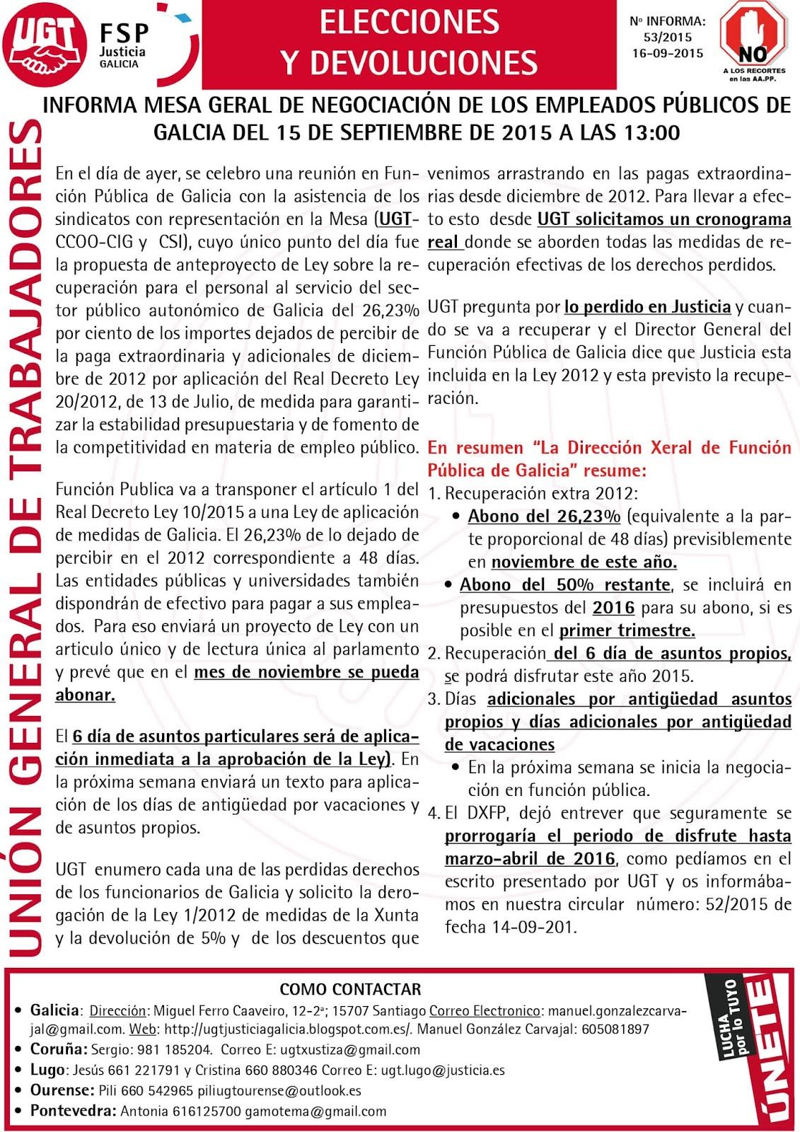Ugt Justicia Galicia Mesa De Funci N Publica De Galicia