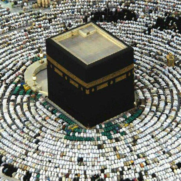 مشاهدة قناة المسجد الحرام بث مباشر الحرم المكي الأن بيجا