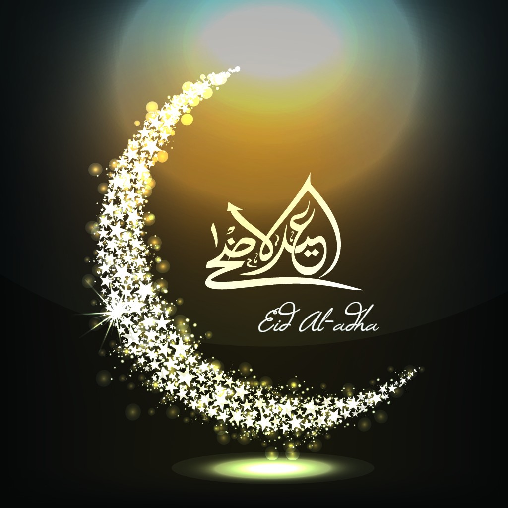Eid Al Adha Mubarak Wishes Greetings And Messages To Celebrate Eid