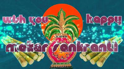 happy-makar-sankrant-pongal