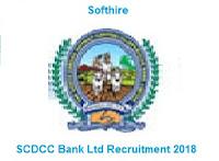 SCDCC Bank Ltd Recruitment