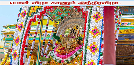 Valvai Muthumariamman Temple Function – By. K.S.Thurai