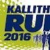 Τι θα συμβεί στην Καλλιθέα την Κυριακή λόγω του Kallithea Run #kallithearun