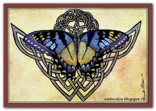 """HEAD HAEARQS1411 """"QS Celtic Butterfly One"""""""