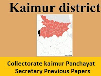 Collectorate kaimur Panchayat Secretary Previous Papers