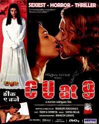 C U at 9 2005 Hindi Movie