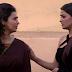 Future Story Twist In Star Plus Show Yeh Hai Mohabbtein