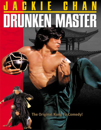 Poster Of Drunken Master 1978 Dual Audio 720p BRRip [Hindi - English] ESubs Free Download Watch Online Worldfree4u