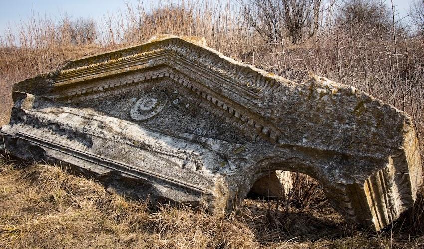 Забравеният град - Улпия Ескус