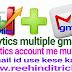 Analytics account me multiple gmail id use kese kare