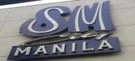SM Manila Cinema