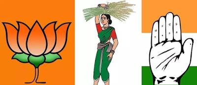 Lok+Sabha+seats+in+Karnataka