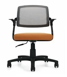 Modern Mesh Back Office Chair