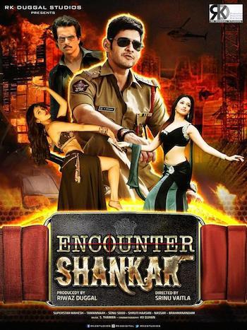 Encounter Shankar 2014 Dual Audio BluRay Download