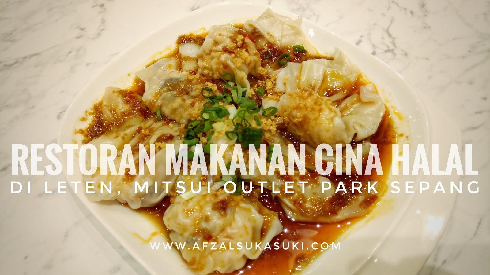 Restoran Makanan Cina Halal Di Leten Mitsui Outlet Park Sepang Klia