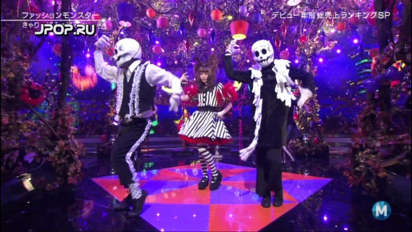 アジアの事: Kyary Pamyu Pamyu - Fashion Monster (Music Station 2012.10.05)