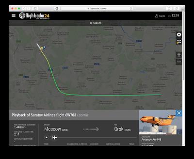 В Подмосковье разбился пассажирский самолет Ан-148, на борту которого был 71 человек