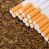 Περιφέρεια Στερεάς Ελλάδας: Πρόσκληση σε ενημερωτική συνάντηση για την παρουσίαση του προβλήματος του παράνομου εμπορίου καπνικών προϊόντων