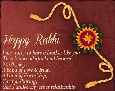 Happy-Raksha-Bandhan-Sms-Text-Messages-Greetings-Quotes-with-Images