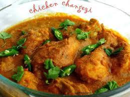 बहुत ही लजीज चिकन चंगेजी घर पर ही बनाये -Changeji very tasty chicken made at home -