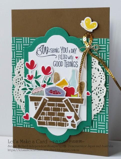 Occasion Catalogue Sneak Peek Picnic with You Satomi Wellard-Independent Stampin'Up! Demonstrator in Japan and Australia, #su, #stampinup, #cardmaking, #papercrafting, #rubberstamping, #stampinuponlineorder, #craftonlinestore, #papercrafting, #handmadegreetingcard, #greetingcards  #2018occassionscatalog, #picnicwithyou, #birthdaycard #スタンピン #スタンピンアップ #スタンピンアップ公認デモンストレーター #ウェラード里美 #手作りカード #スタンプ #カードメーキング #ペーパークラフト #スクラップブッキング #ハンドメイド #オンラインクラス #スタンピンアップオンラインオーダー #スタンピンアップオンラインショップ #動画 #フェイスブックライブワークショップ #2018オケージョンカタログ #ピクニックウィズユー