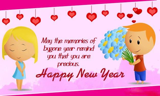 Happy New Year SMS in Hindi, 2018 New Year Hindi SMS