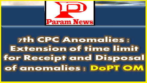 7th-cpc-anomalies-extension-of-time-limit-dopt-om