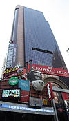 Crowne Plaza Times Square Nova York