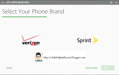 أداة حذف تطبيقات سبرنت فرايزون لهواتف سامسونج بدون روت