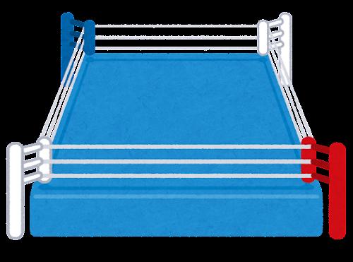格闘技のリングのイラスト
