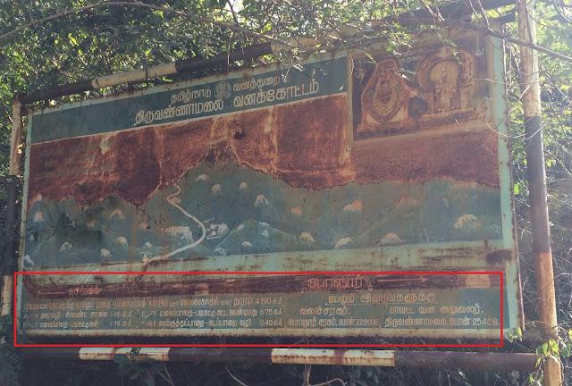 Paravadhamalai trek route - Board