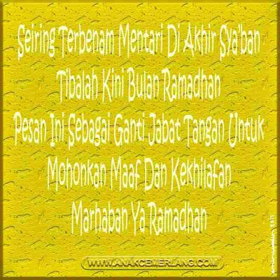 gambar ucapan dan kata-kata islami bulan puasa