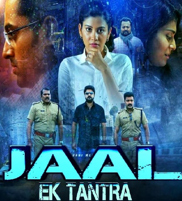 Jaal Ek Tantra (Chanakya Thanthram) 2020 full hd Hindi Dubbed 800MB HDRip 720p