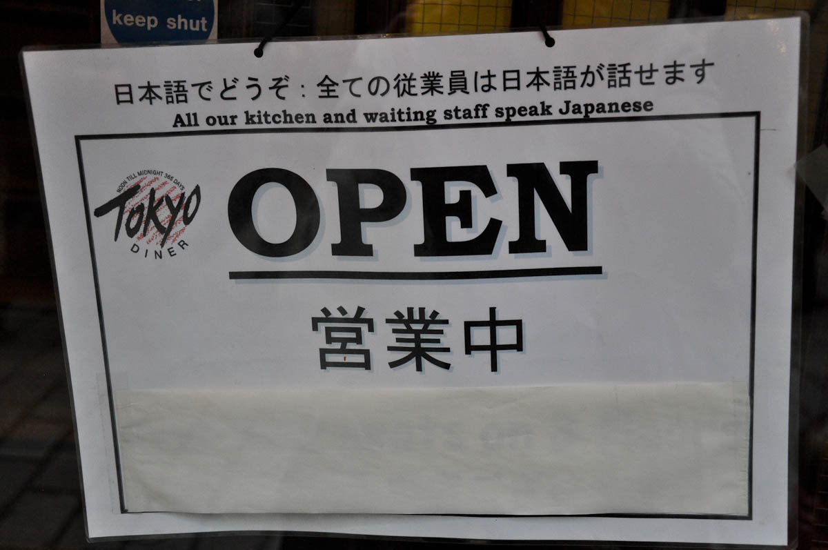 Open sign, Tokyo Diner, Chinatown, London, England