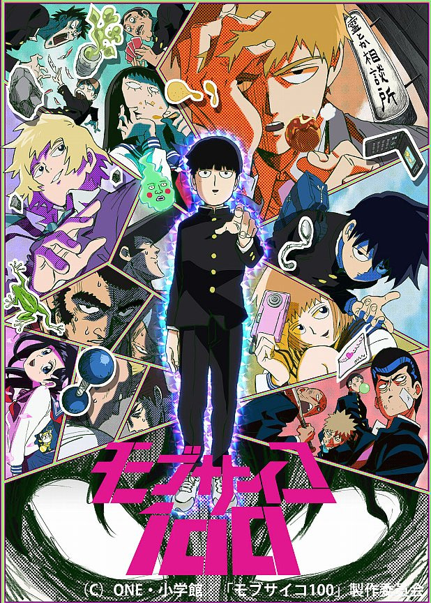 Plakat anime Mob Psycho 100